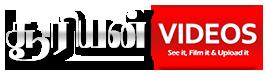 Sooriyan Videos